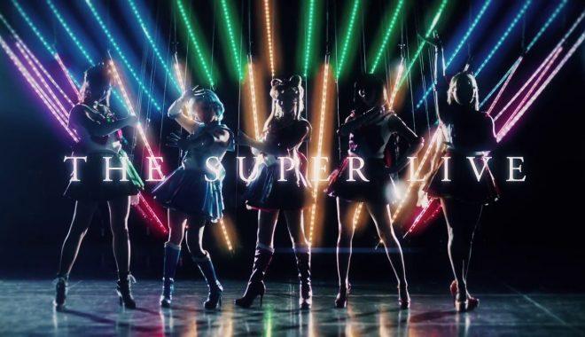 """Pretty Guardian Sailor Moon"" The Super Live ヒャダイン 音楽  Five Eighth .inc (サイトウヨシヒロ、秋田茉梨絵、大竹智之、三好啓太、浅田将明、藤原 橙太) 音楽制作"