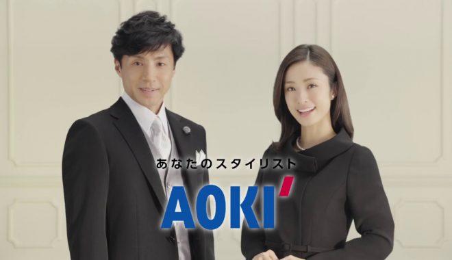 AOKI『10年フォーマル』篇