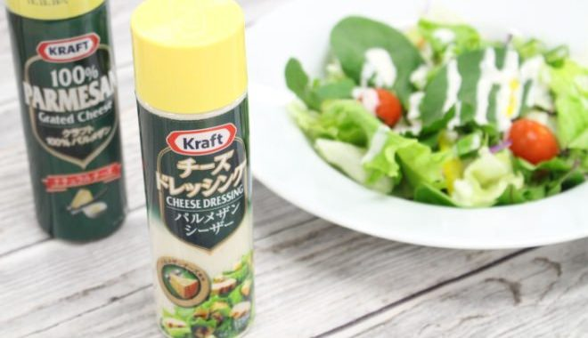 クラフト チーズドレッシング 「サラダにおいしい驚きを!」春夏野菜篇