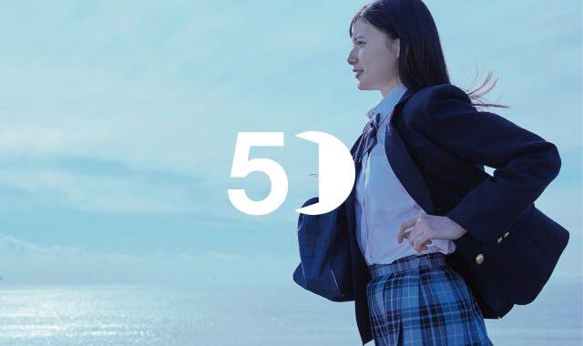 SBS マイホームセンター 60秒