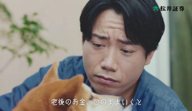 40代の未来と松井